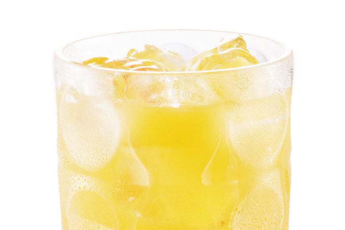 Suco de laranja engorda?