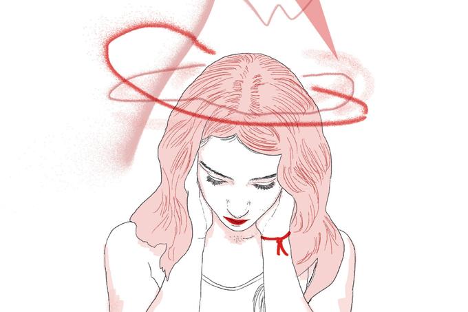 Depressão seria fator de risco para contrair HIV.