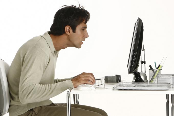 trabalho em home office