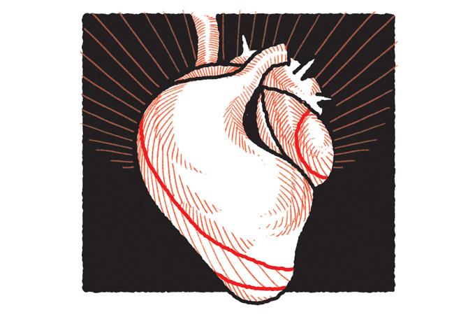 coração12